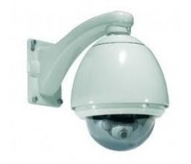 DOH-1100 Heavy-Duty Domed Outdoor Housing