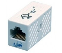 US-4005 - LINK In-Line Coupler CAT 5E